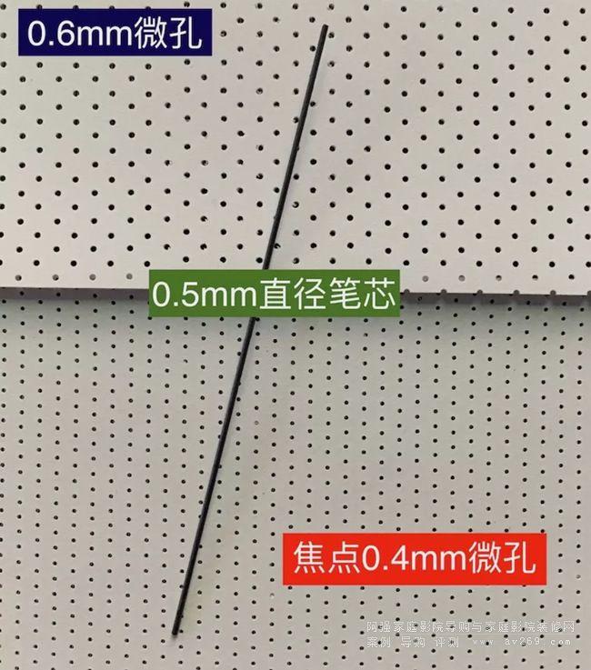 MP系列微孔透声幕
