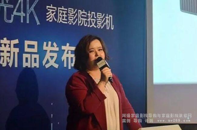 索尼中国专业系统集团显示设备市场部产品经理戴芸莉小姐介绍新品功能特性