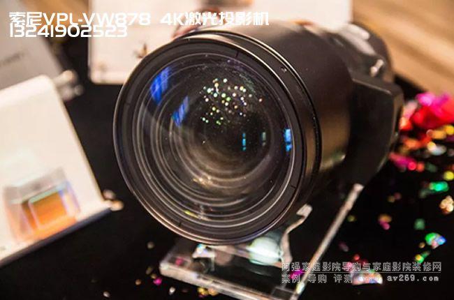 VPL-VW878配备大口径的全玻璃镜头,具备电动调/聚焦以及位移功能