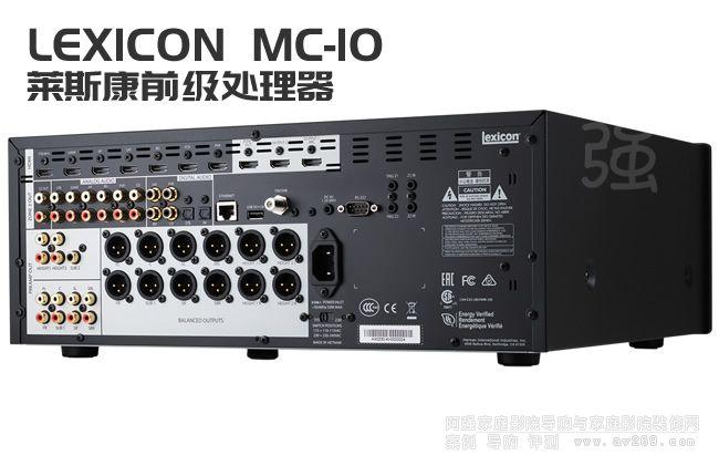 Lexicon MC-10 前级解码