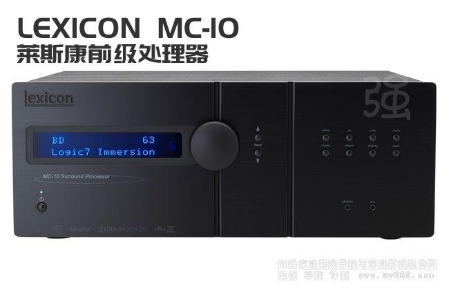 莱斯康解码器MC10