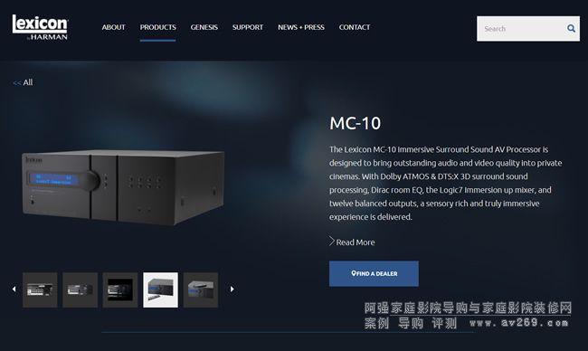 Lexicon mc10 高端前级处理器资料在这里