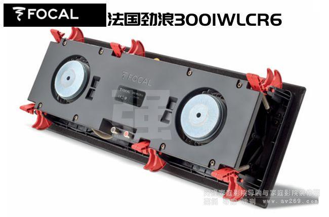 劲浪Focus该300IWLCR6
