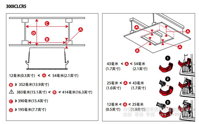 劲浪嵌入式音箱安装示意图