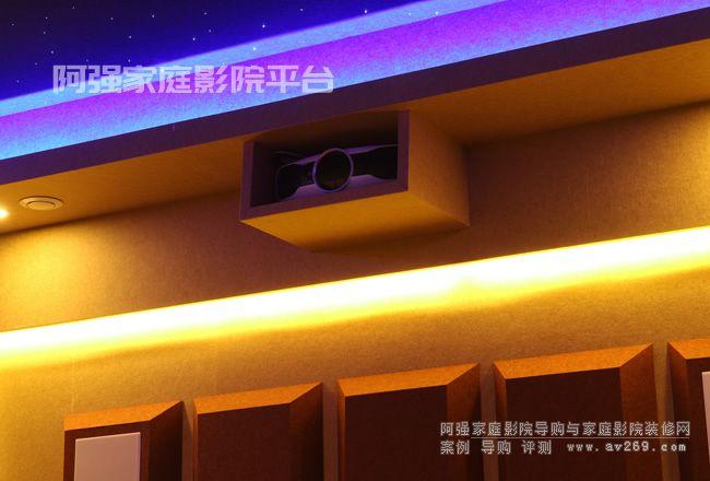 家庭影院嵌入式投影机安装