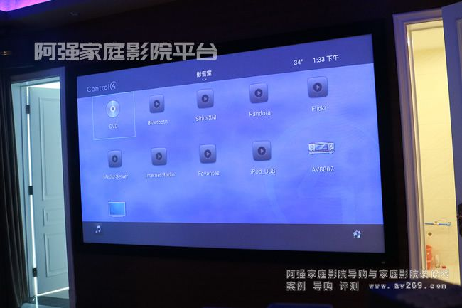 C4智能控制系统