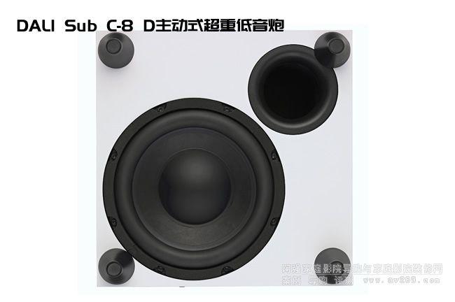 DALI Sub C-8 D主动式超重低音炮