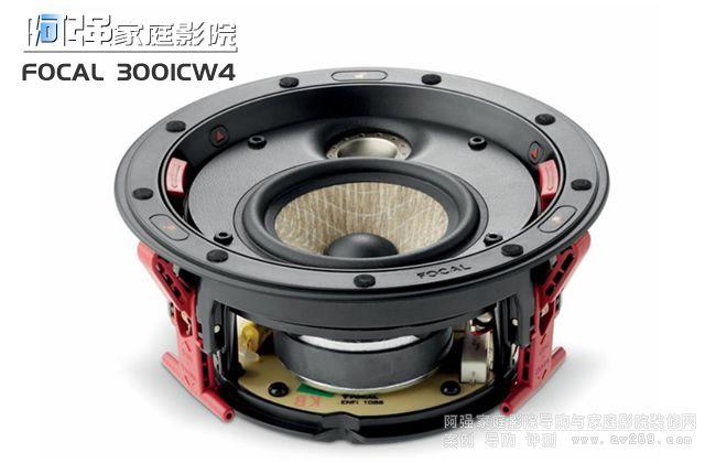 劲浪音箱 Focus 300ICW4 圆形嵌入音箱