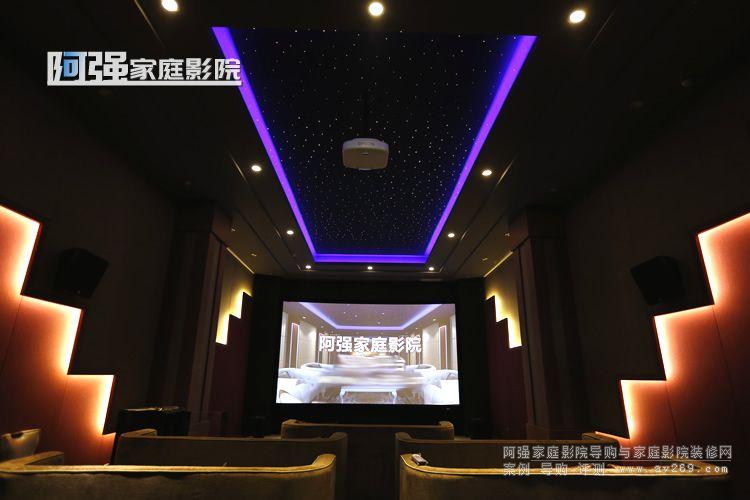 别墅私人影院定制之专属私人影院空间改造案例