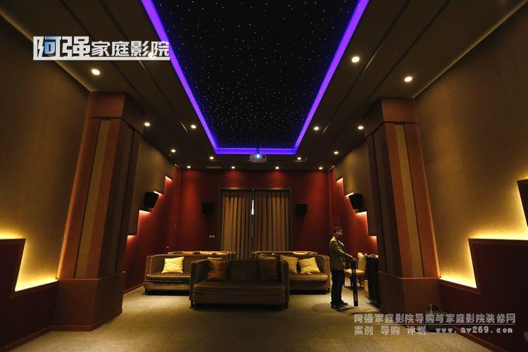 私人影院空间改造案例