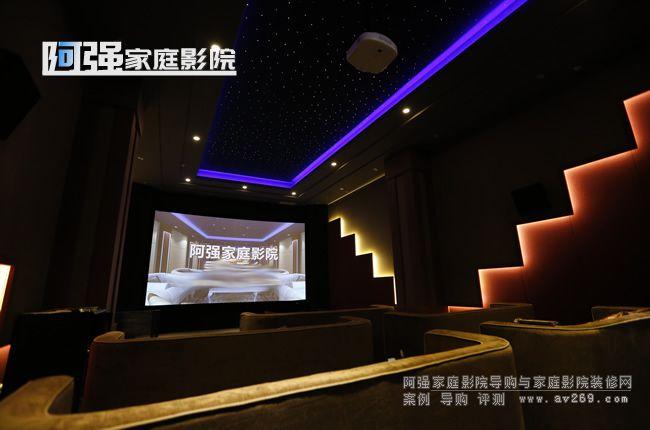 别墅私人影院案例