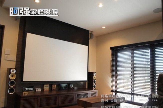 您的客厅影院可以这样来 客厅家庭影院设计 客厅家庭影院效果图参考