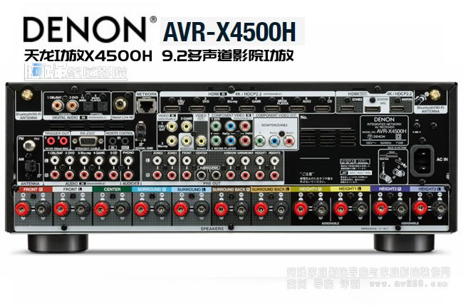 天龙功放AVR-X4500H介绍