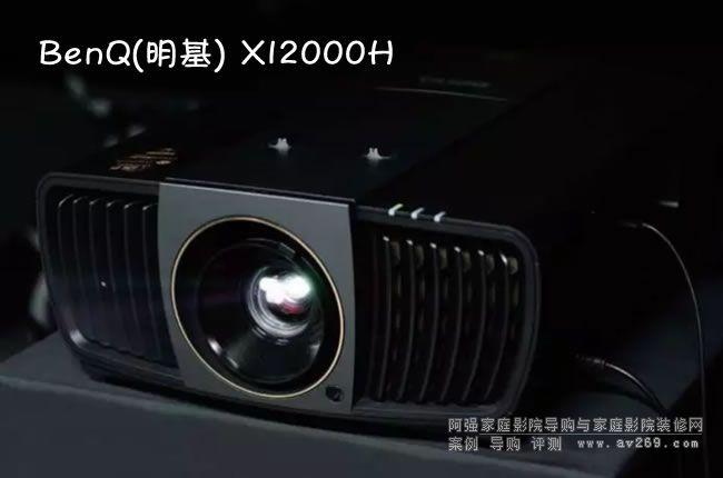 明基4K投影机 BenQX12000H 4K HLD光源 HDR新贵