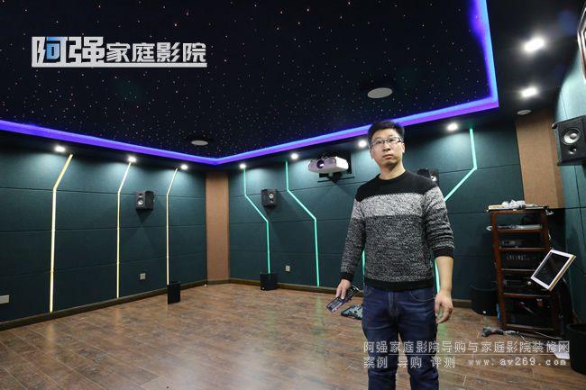 影音阿强在家庭影院现场 北京米格瑞影