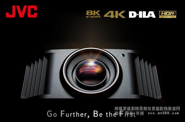 JVC 8K4K家用超高清电影投影机新商品发表