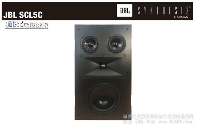 JBL SCL-5C