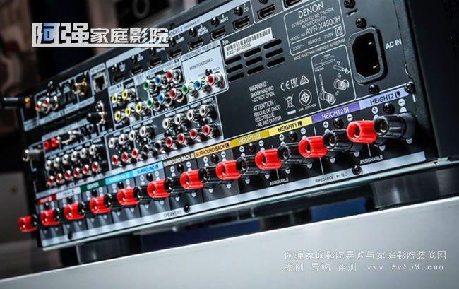中端功放天龙AVR-X4500H评测