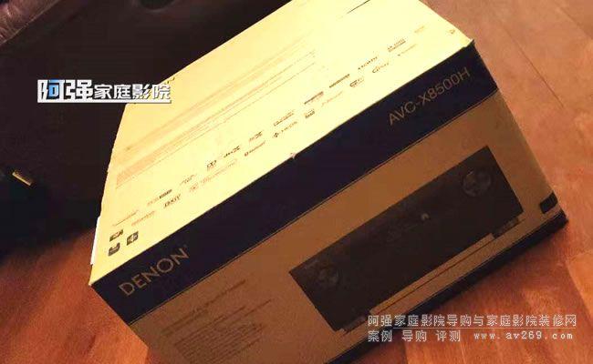天龙功放X8500H包装