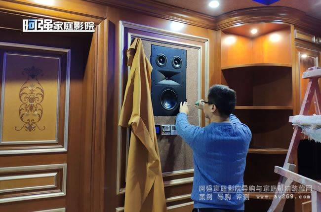 双11备战JBL极品系列音箱安装纪实