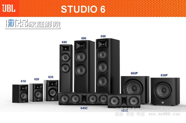 JBL音箱Studio6系新品即将上市