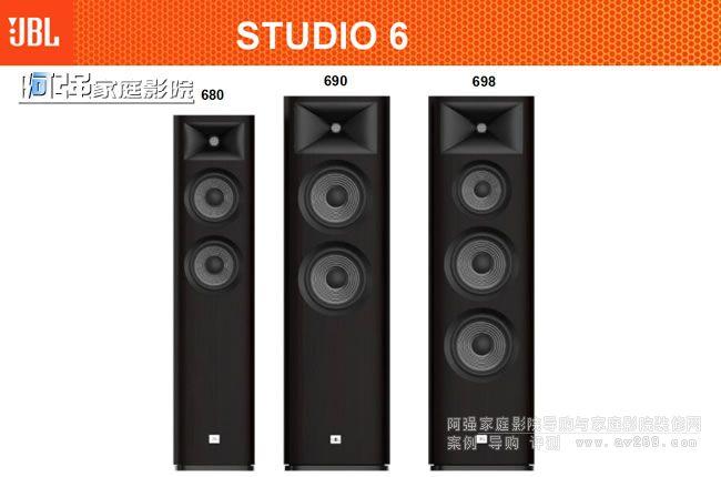JBL Studio698 三八英寸落地主音箱介绍