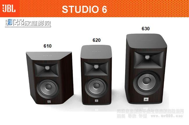 JBL Studio610壁挂环绕音箱介绍
