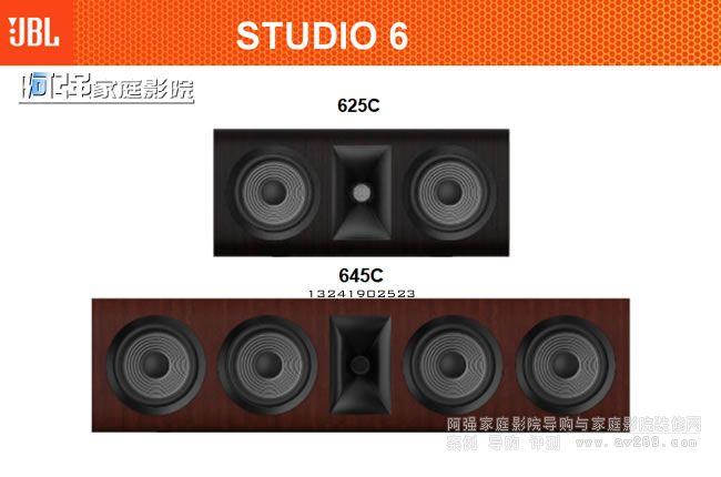 JBL Studio625C Studio645C中置音箱介绍