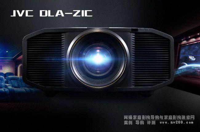 原生4K激光影院投影机 JVC DLA-Z1C