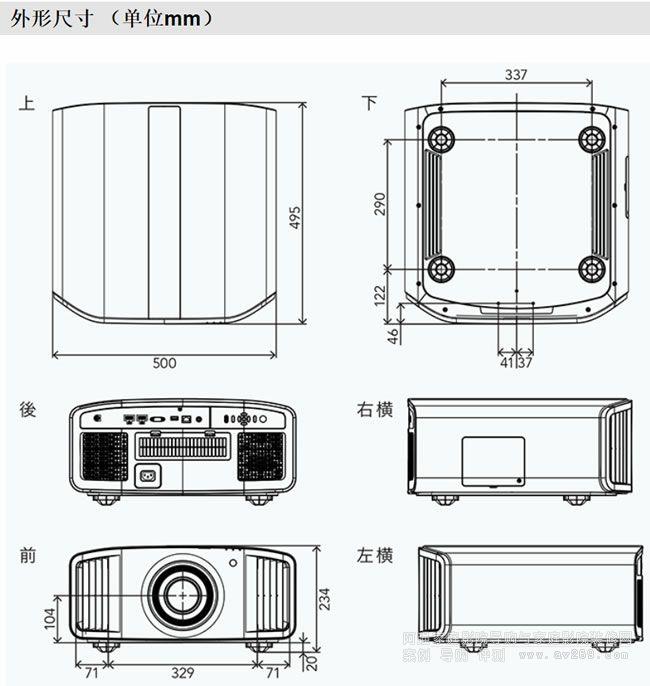 JVC  N5尺寸