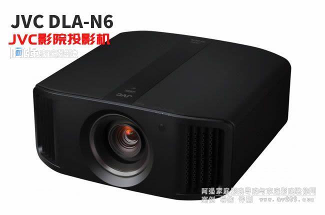 JVC N6投影机介绍 原生4K投影机