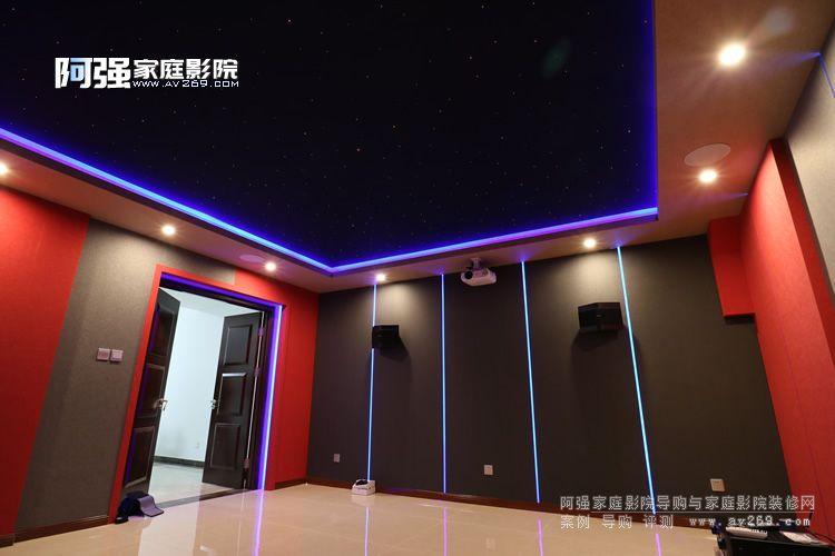 北京家庭影院装修设计