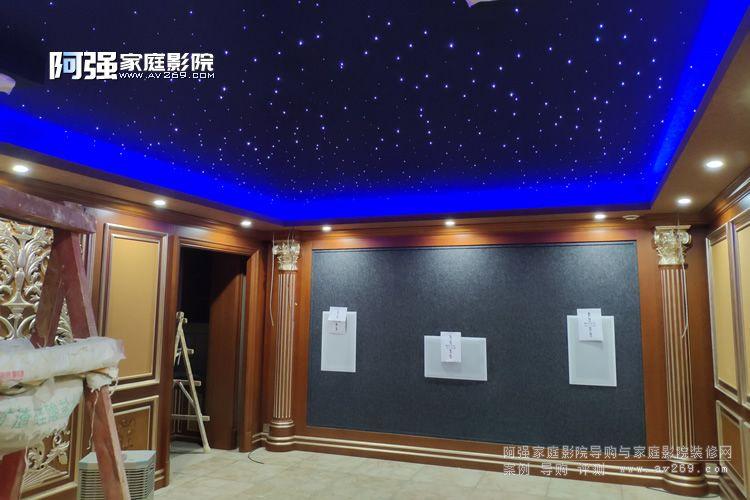 中海尚湖别墅影院工程