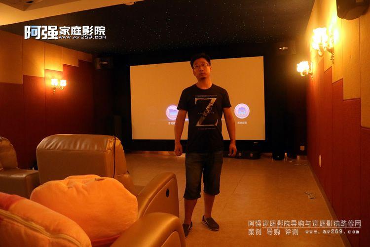 深圳家庭影院