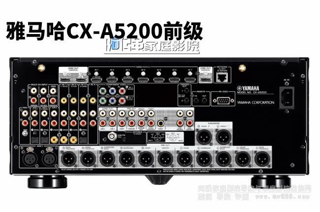 雅马哈CX-A5200前级处理器11.2声道