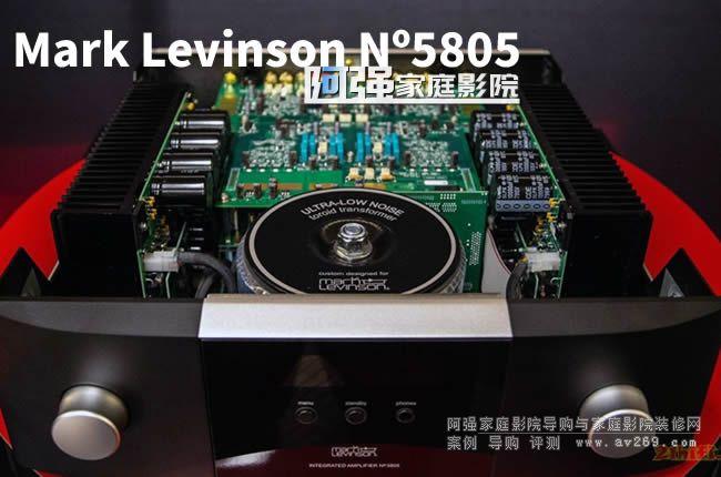 Mark Levinson推出全新立体声No5805解码功放