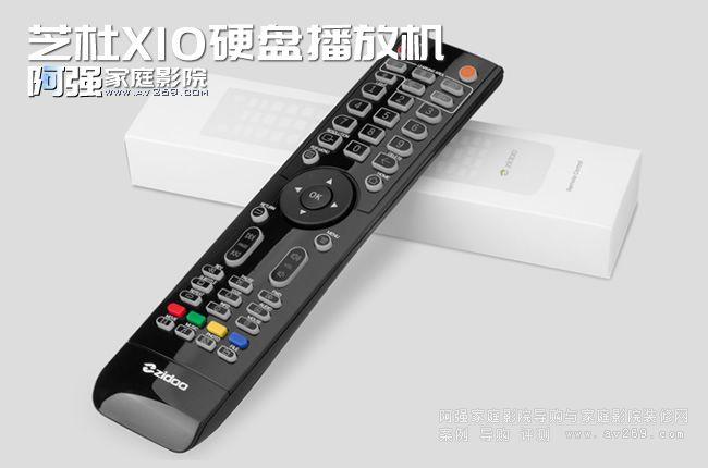 芝杜X10遥控器