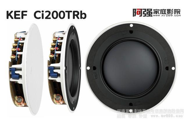 KEF音箱 Ci200TRb 超薄低音