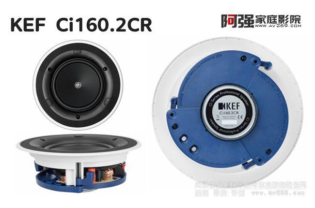 KEF音箱 Ci160.2CR