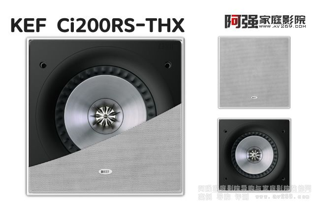 KEF Ci200RS-THX 英国KEF音箱介绍