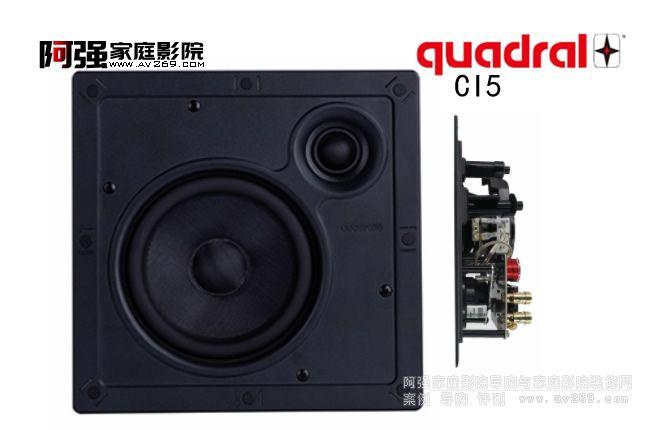 德宝quadral CI5系列音箱