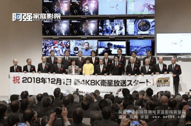 日本首推8K电视频道