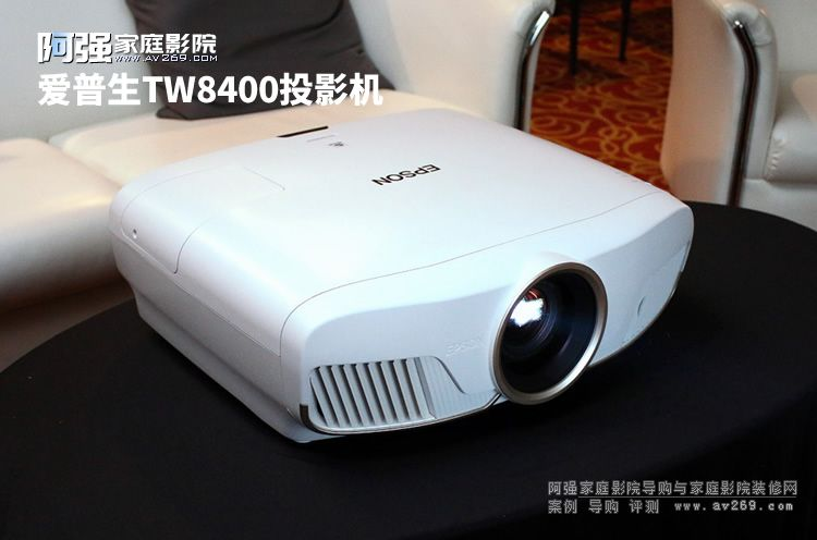EPSON CH-TW8400