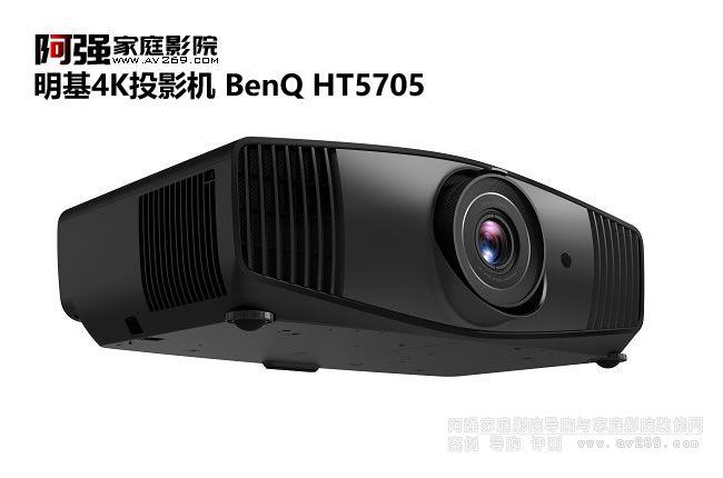 明基4K投影机 BenQ HT5705