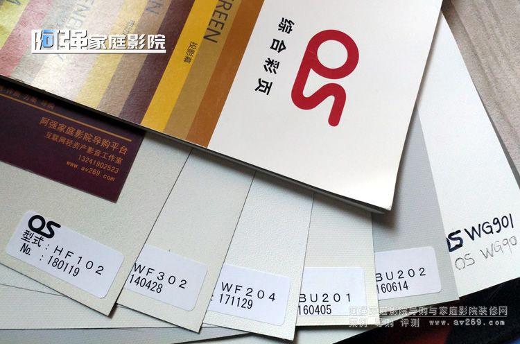 2019年最新日本OS投影幕布幕料大全