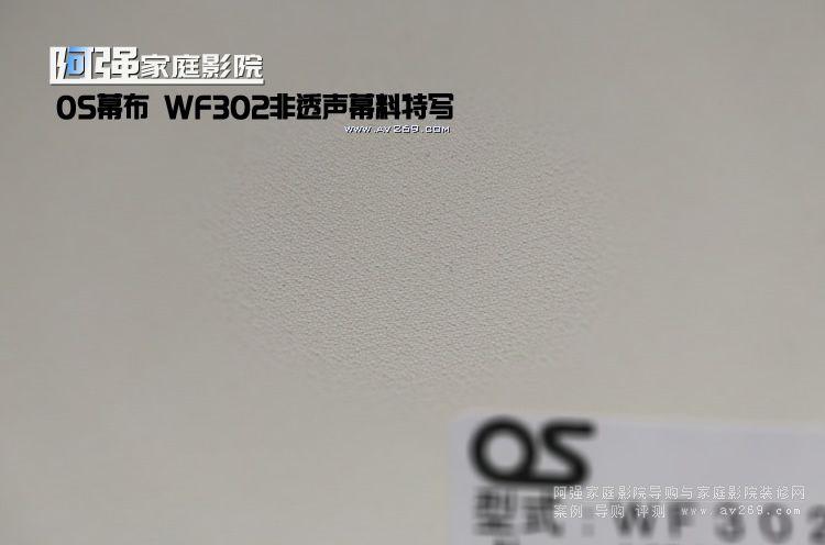 日本OS幕布WF302幕料特写