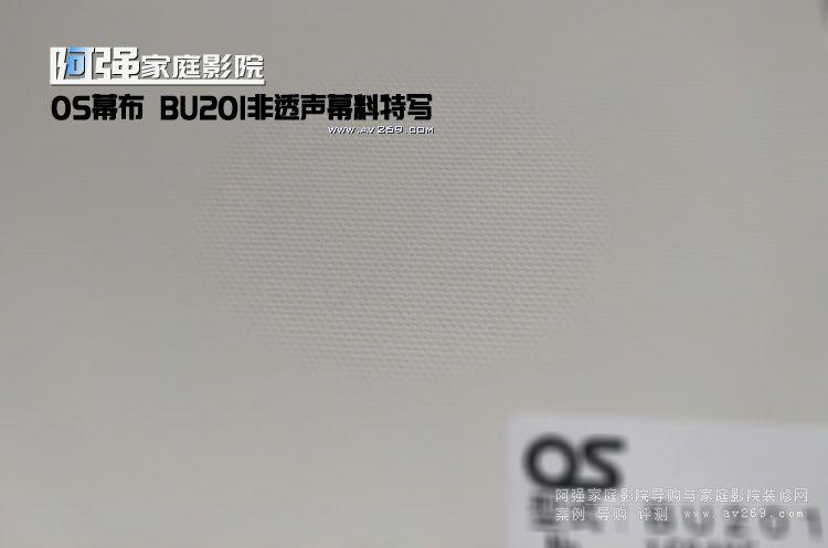 日本OS幕布 高增益bu201幕料特写
