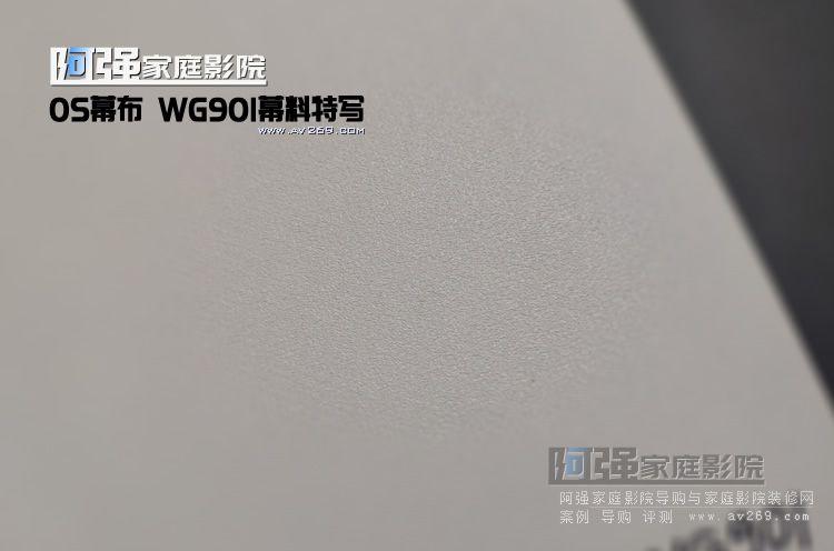 OS幕布 WG901幕料特写