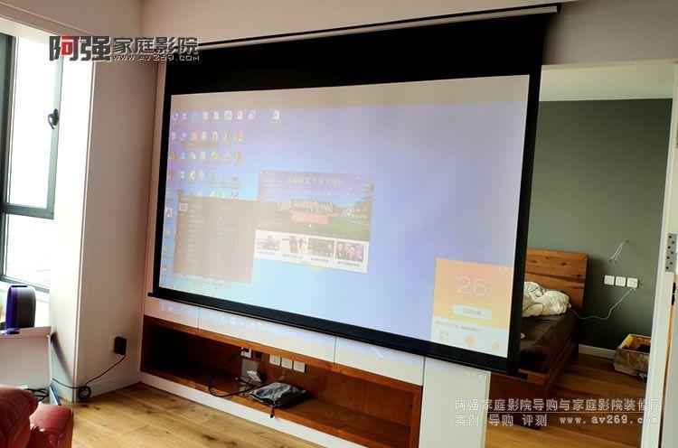 OS电动投影机幕布案例