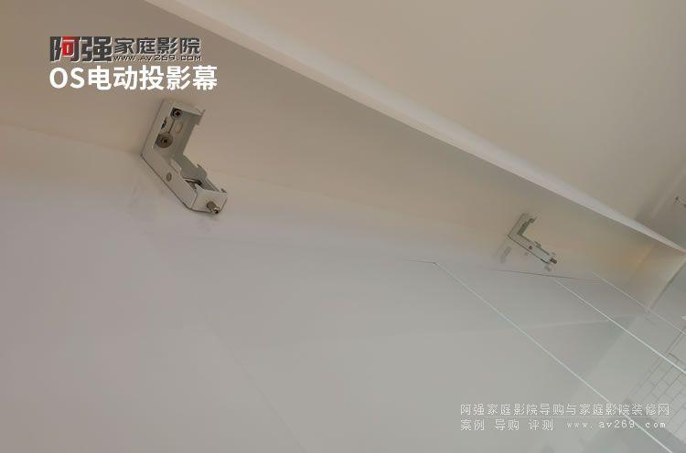 OS电动投影幕布吊架